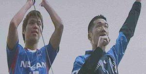 横浜F・マリノス端戸仁と富澤清太郎