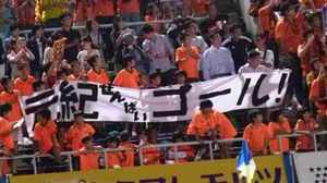 横浜F・マリノス vs 清水エスパルス