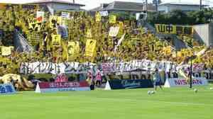 横浜F・マリノス vs 柏レイソル レイソルゴール裏