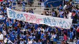 横浜F・マリノス熊谷アンドリュー