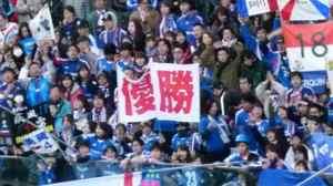 横浜F・マリノス優勝