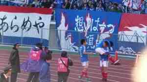 天皇杯 横浜F・マリノス vs サガン鳥栖