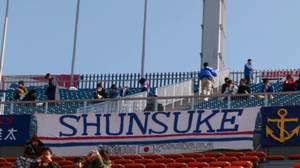 国立競技場のSHUNSUKE