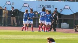 齋藤学の先制点に喜ぶ横浜F・マリノスの選手