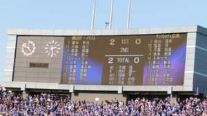 横浜F・マリノス vs サンフレッチェ広島 2−0