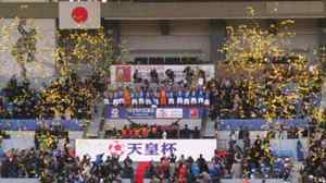 横浜F・マリノス天皇杯優勝