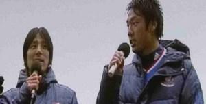 横浜F・マリノス藤本淳吾と伊藤翔
