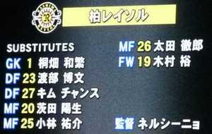 2014 J1 第19節 横浜F・マリノス vs 柏レイソル