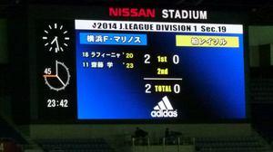横浜F・マリノス vs 柏レイソル 2点目齋藤学