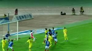 横浜F・マリノス vs 柏レイソル 2失点目