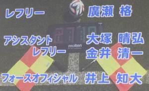 2014 J1 第25節 横浜F・マリノス vs サンフレッチェ広島