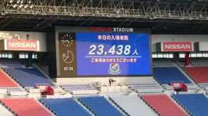 横浜F・マリノス vs サンフレッチェ広島 23438人