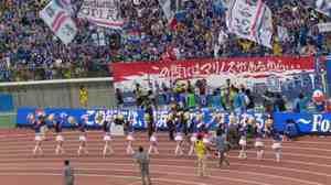 横浜F・マリノスゴール裏のトリパラ
