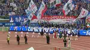 横浜F・マリノス vs 湘南ベルマーレ 3−0完封勝利