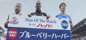 横浜F・マリノス齋藤学とアデミウソン