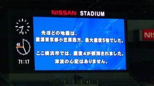 横浜F・マリノス vs ガンバ大阪
