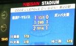 横浜F・マリノスvsガンバ大阪