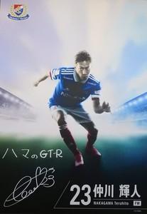 横浜F・マリノス 仲川輝人