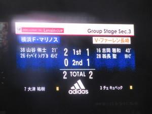 横浜F・マリノスvsV・ファーレン長崎 2-2