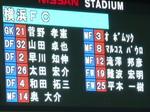 横浜FC先発