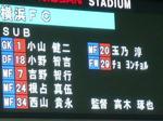 横浜FC控え