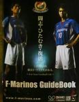 横浜F・マリノス日本代表コンビ