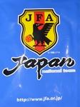 日本代表グッズ