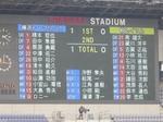 横浜F・マリノスロニー