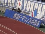 この街には横浜F・マリノスがある